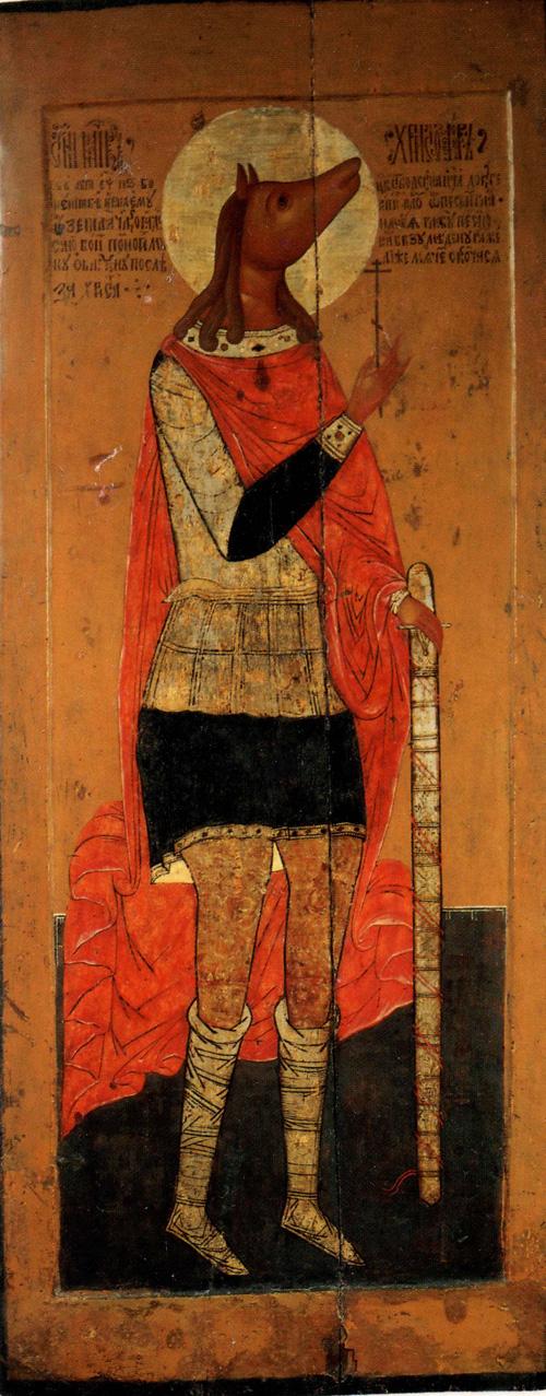 Saint Christopher. The icon from Assumption Church from Bogorodskoe village (Lyubimov uyezd of Yaroslav province). First half of XVII century.