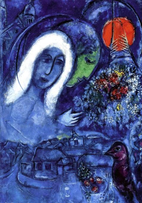 Marc Chagall. Le Champs de Mars. 1954.