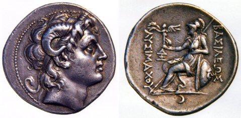 Moeda de Alexandre o Grande