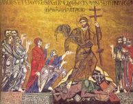 03. Anastasis. Cathedral of St. Mark, Venice, c. 1180