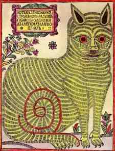 Gato de Kazán. Rússia. Séc. XVIII.