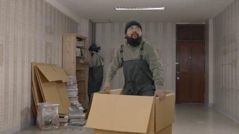 Voiz the box